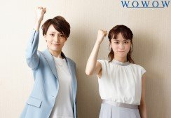 202107Fukuonsei_WEB.jpg