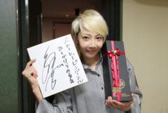 240yuzuki1703.jpg